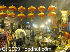 Dong-Hua-Men-Night-Market-Beijing-China-1.jpg