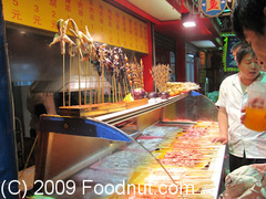 Dong-Hua-Men-Night-Market-Beijing-China-2.jpg