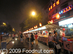 Dong-Hua-Men-Night-Market-Beijing-China-Booths.jpg